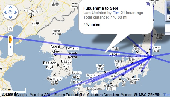 Fukushima seoul